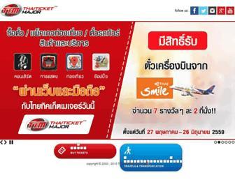 4269618630110461d3428a576fefa86117c63f7b.jpg?uri=thaiticketmajor