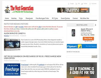 thenextgenerationblog.blogspot.com screenshot