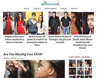 Thumbshot of Memsaab.com