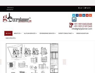 gharplanner.com screenshot