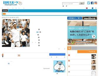 428b377f71b883e225912c48d2b851620889eb80.jpg?uri=nikkansports