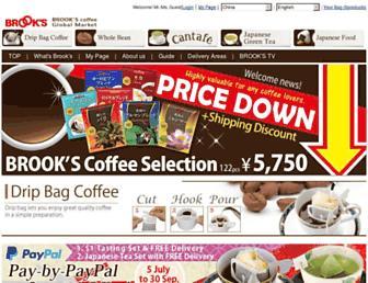 Thumbshot of Brookscafe.com