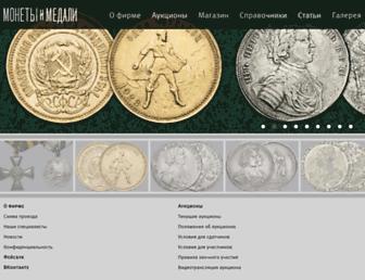 42b831538c9016f56c41b2e6d27220731b557394.jpg?uri=numismat