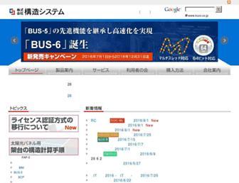 42bcd359f4b140bc82a1feabe2849da0d1bfae8f.jpg?uri=kozo.co