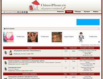 42d76903cd2e85218b7f7a2b7e9cd7fd4a31dd9f.jpg?uri=forum.china-iphone