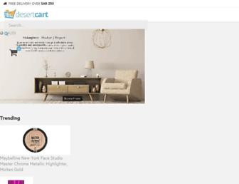 saudi.desertcart.com screenshot