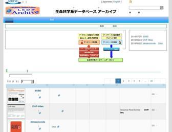 togodb.biosciencedbc.jp screenshot