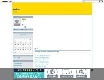 wrakoe.blog.so-net.ne.jp screenshot