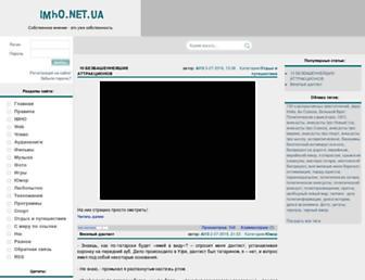 4304c4ec6e8b54d13bd26995459071cf0644ea26.jpg?uri=imho.net