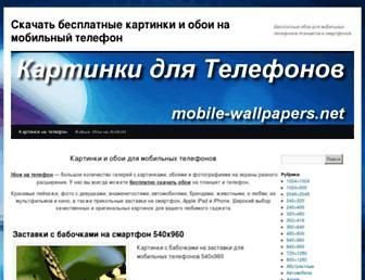4304fbec23ae0951972de18607d48e9ed6873c7f.jpg?uri=mobile-wallpapers