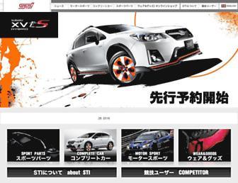 Thumbshot of Sti.jp