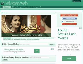 pakistan.web.pk screenshot