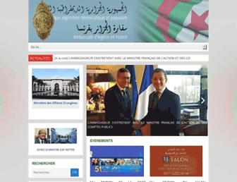 amb-algerie.fr screenshot