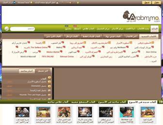 435f7204fb96f1554ca5276827bcaf4b96953cd9.jpg?uri=arabmmo