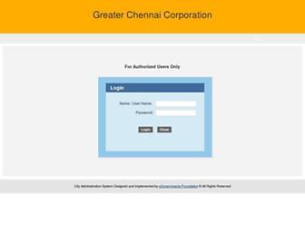 erp.chennaicorporation.gov.in screenshot
