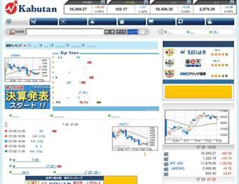 Thumbshot of Kabutan.jp