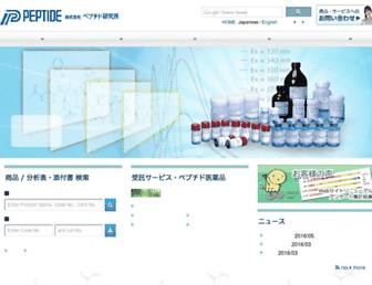 Main page screenshot of peptide.co.jp