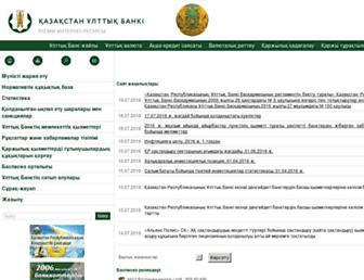 436a7835db17fb116c5764edd163f76d59f4d576.jpg?uri=nationalbank