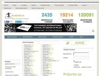 studenti.rs screenshot
