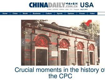 usa.chinadaily.com.cn screenshot