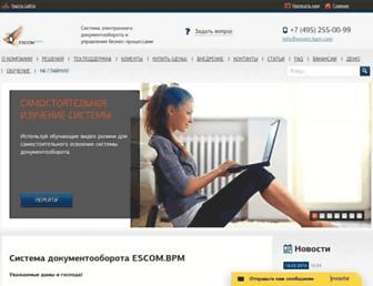 43702b6251cbc66985d3d55866d6c5316e5463c6.jpg?uri=escom-bpm