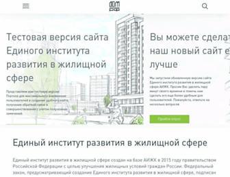Main page screenshot of ahml.ru
