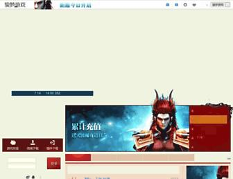 437b8b15b8c12da0653281670e30b8a06176d573.jpg?uri=xianjian