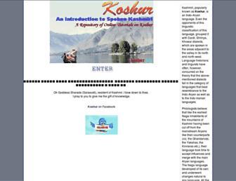 koshur.org screenshot