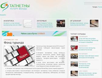 Main page screenshot of tat-i.net