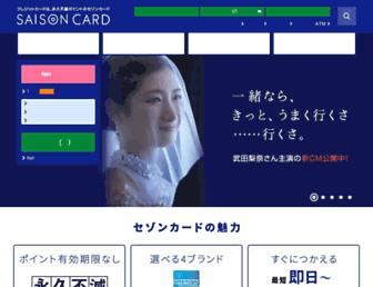 Thumbshot of Saisoncard.co.jp