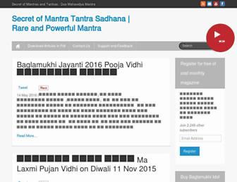 blog.anusthanokarehasya.com screenshot