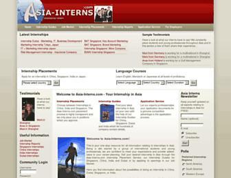 43beac8dcb811831e3f3c45950fdb3c3b7a3fad6.jpg?uri=asia-interns