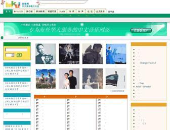 inkui.com screenshot