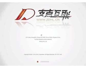 Thumbshot of Zdhl.cn
