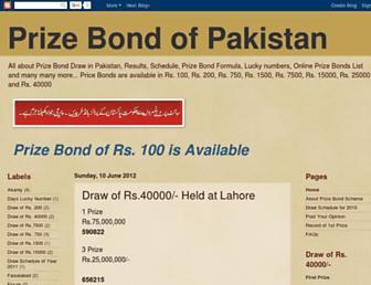 prizebondresults.blogspot.com screenshot