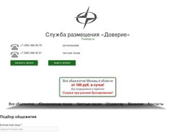 4403ba5eeb73638c6b1142737d058fc5ae8dc6ca.jpg?uri=trudovoy