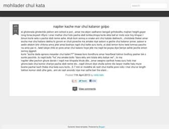 bengalihaircutstoriesonline.blogspot.com screenshot