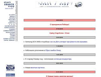 440bb4554a37a2732e0f75fbea3567514bbc5b54.jpg?uri=startcopy