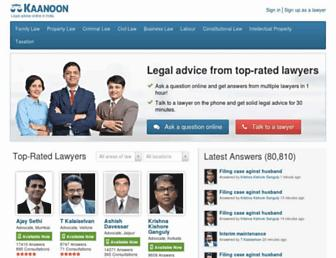 kaanoon.com screenshot