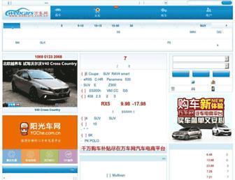 442c5bfab61bb4cf621d5ec084ee752ef170793d.jpg?uri=webcars.com