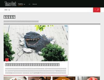 Thumbshot of Timeout.jp