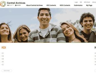 archives.kdischool.ac.kr screenshot