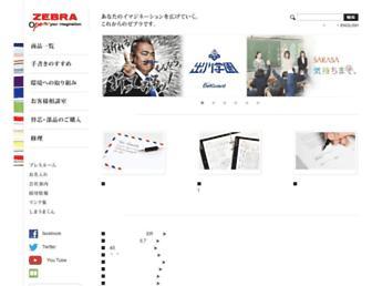 4444ec6f016dd16ba3d46b854d6fd0b5298bd7ce.jpg?uri=zebra.co