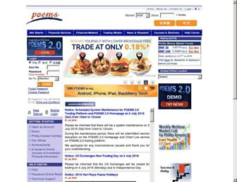 Main page screenshot of poems.com.sg