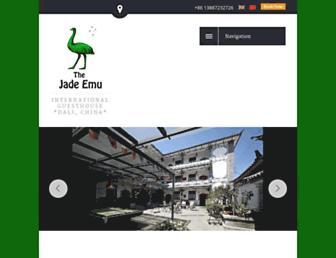 44657b096517f17cffa21a49adcad5834548e46c.jpg?uri=jade-emu