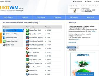 Thumbshot of Ukrwm.com