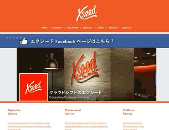 Thumbshot of Xseed.co.jp