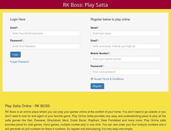 rkboss.com screenshot