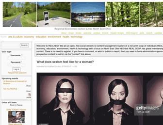 Main page screenshot of realneo.us