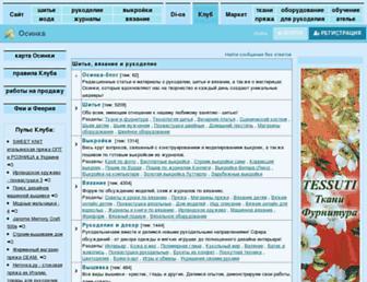 Main page screenshot of club.osinka.ru